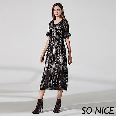 SO NICE氣質公主袖水溶蕾絲洋裝