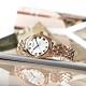 SEIKO 精工 經典簡約 放射狀錶盤 羅馬刻度 不鏽鋼手錶-白x鍍玫瑰金/29mm product thumbnail 1