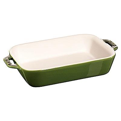 Staub長形烤盤烤皿焗烤盤20x16cm綠色