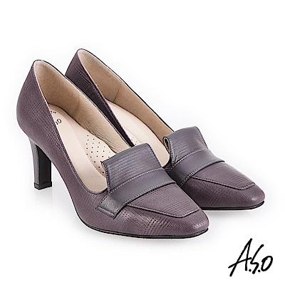 A.S.O 義式簡約 俐落時尚微方楦高跟鞋 淺紫