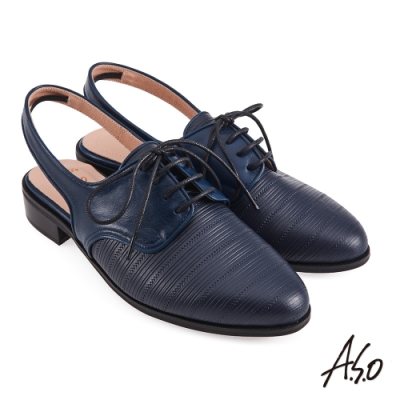 A.S.O 健步美型異材質拼接後拉帶牛津鞋-藍