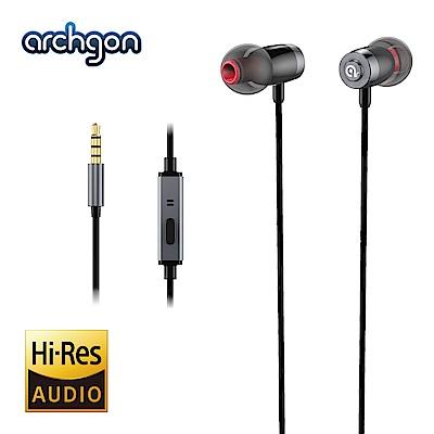 archgon亞齊慷 Vivace Hi-Res 高解析入耳式耳機 AE-01K