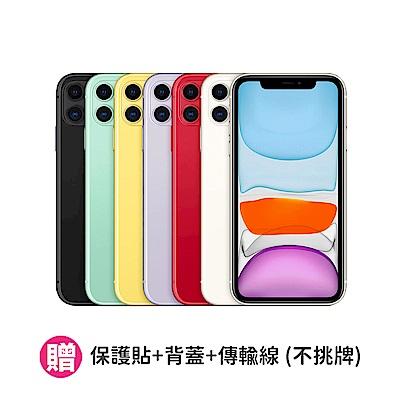 Apple iPhone 11 64G 6.1吋智慧型手機