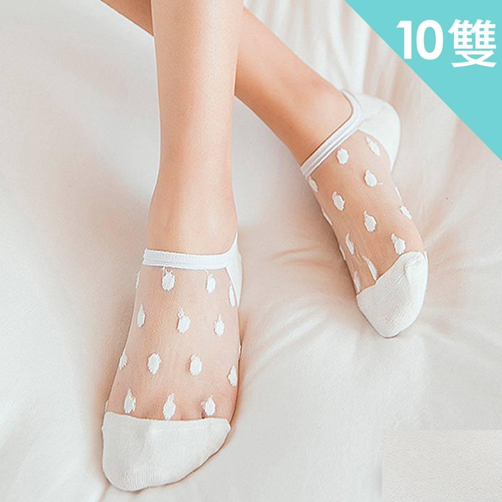 Dylce 黛歐絲 日韓透氣點點玻璃絲淺口隱形襪/船型襪(超值10雙-隨機)