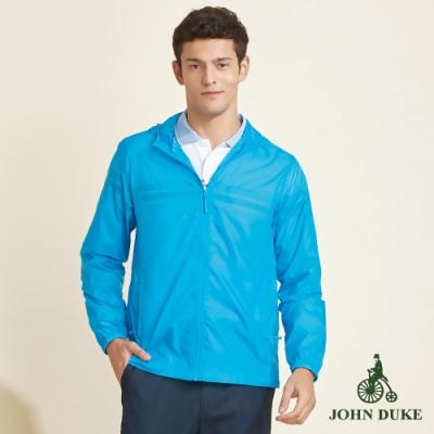 JOHN DUKE約翰公爵抗UV防曬皮膚衣連帽機能外套_湖藍(32-K7203)