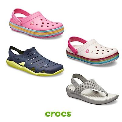 【年中慶限定】 Crocs卡駱馳熱銷男/女鞋均一價$1150元(多款任選)
