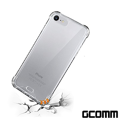 GCOMM iPhone 8/7 增厚氣墊抗摔防滑保護殼