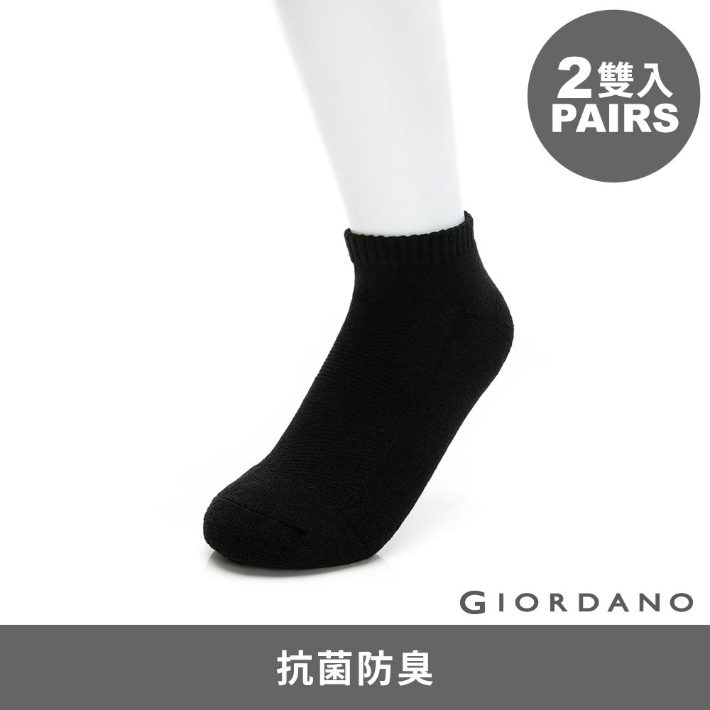 GIORDANO 中性款抗菌毛巾底素色短襪(兩雙入) - 01 黑