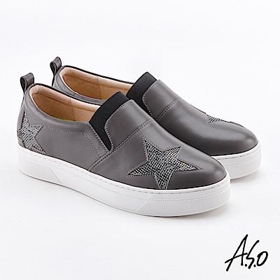 A.S.O  超彈力 星星真皮亮片拼接休閒鞋 灰