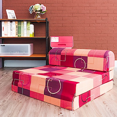 經典普普風幾何格紋可折疊拆洗沙發床-粉桃格紋