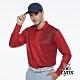 【Lynx Golf】男款吸汗速乾抗UV交叉數位方格印花長袖POLO衫-暗紅色 product thumbnail 2