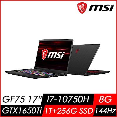 MSI微星 GF75 10SCSXK-470TW 17吋10代電競筆電(i7-10750H/8G/GTX1650Ti-4G/1T+256G SSD/Win10)