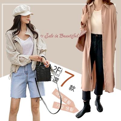 [時時樂]2F韓衣-時尚純色收腰百搭造型長版外套/洋裝-7款任選(M~2XL)-1件629