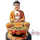 養慧軒 金剛砂陶土精雕佛像 釋迦牟尼佛(彩繪)(高12.5公分)