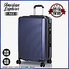 American Explorer 行李箱 20吋 雙層防爆拉鍊 旅行箱 A63(暗藏藍)