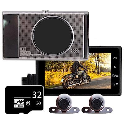 加贈32GB記憶卡 IS愛思 MR-18 前後雙鏡雙錄高畫質機車行車記錄器