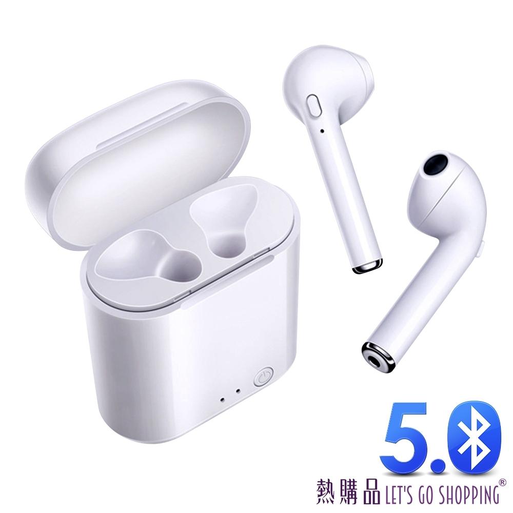 【LGS熱購品】i7 mimi藍芽耳機 - 藍牙5.0 續航2.5小時