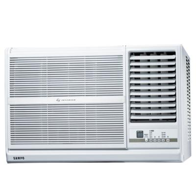 SAMPO聲寶 8-11坪 1級變頻右吹窗型冷氣 AW-PC50D1