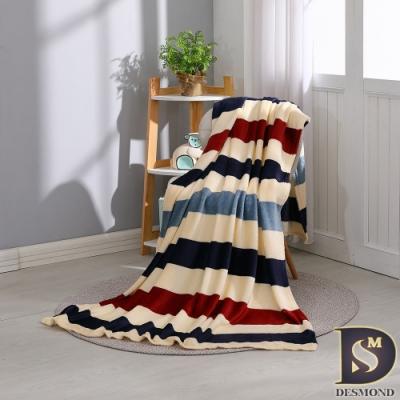 岱思夢 親膚保暖法蘭絨毯 毛毯 毯子 交換禮物 聖誕禮物 法萊絨毯 四季毯 法蘭西