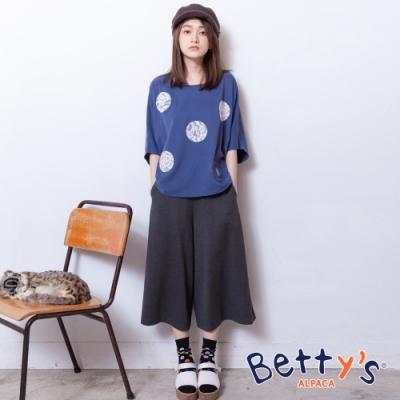betty's貝蒂思 側拉鍊彈性鬆緊寬褲(灰色)