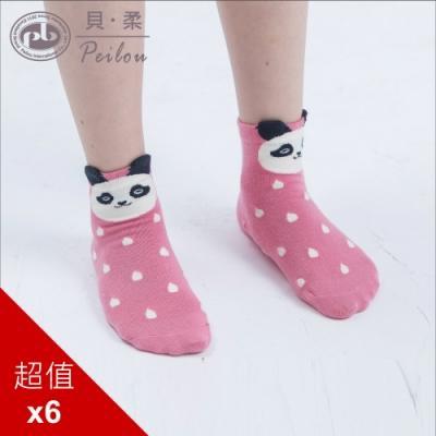貝柔可愛立體止滑童短襪-小熊貓小熊貓(6雙組)