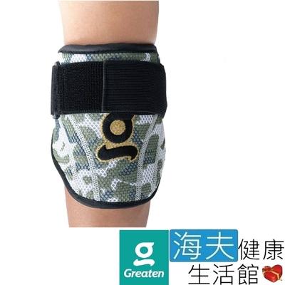 海夫健康生活館 Greaten 極騰護具 專項防護系列 打擊護肘 迷彩_0006EB