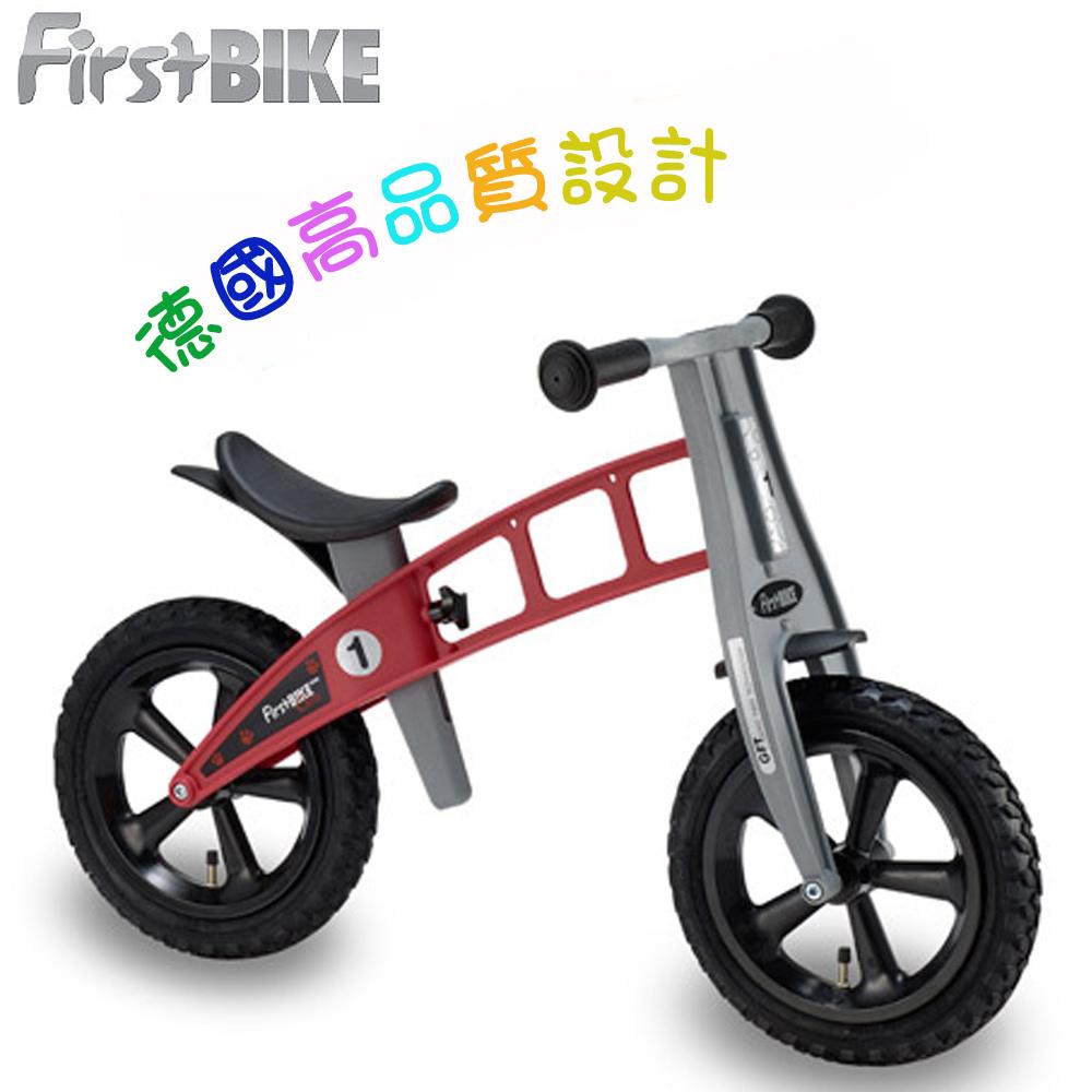 FirstBIKE德國高品質設計 CROSS越野版兒童滑步車/學步車-越野紅