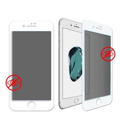 全膠貼合 iPhone 8/7/6s Plus 5.5吋 防窺滿版疏水疏油9H鋼化頂級玻璃膜(白)