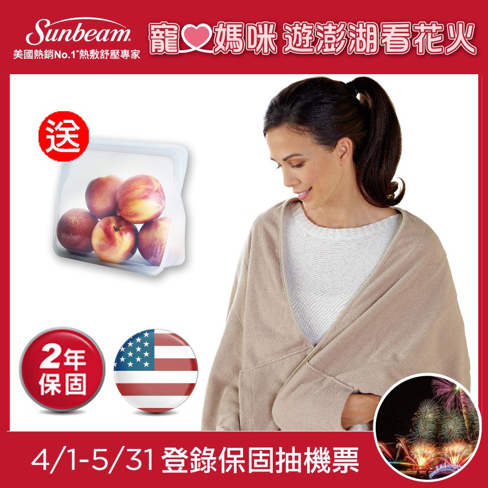 Sunbeam 柔毛披蓋式電熱毯(優雅駝)-快速到貨