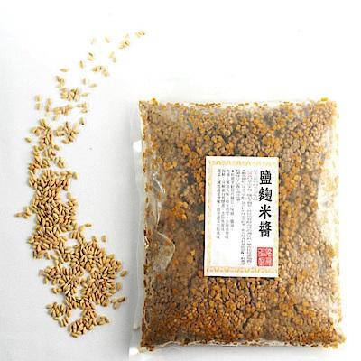 部落廚房 - 鹽麴米醬 1000公克x4包