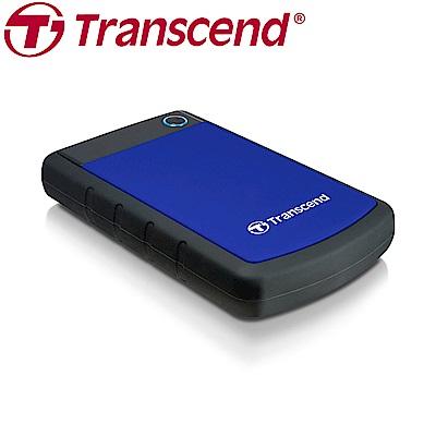 【創見】StoreJet 25H3B 4TB USB3.1 2.5吋行動硬碟(藍色)
