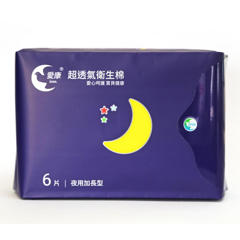 愛康 超透氣衛生棉 33cm夜用加長型 6片