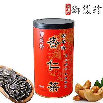 御復珍 古早味杏仁茶-無糖(460g)