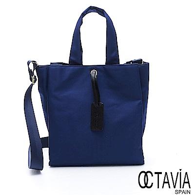 OCTAVIA 8 -  三乘三 輕量尼龍萬用三層托特包 - 玩水藍