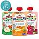 【大地之愛Holle】生機蔬果纖暢組-100g/包(生機水果蔬菜果泥) product thumbnail 1