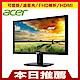 Acer KA220HQ bi 22型護眼不閃屏電腦螢幕 HDMI product thumbnail 1