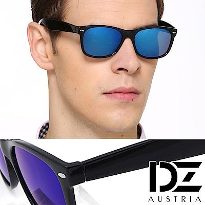 DZ 個性橢釘 抗UV 防曬偏光太陽眼鏡墨鏡(深藍膜)