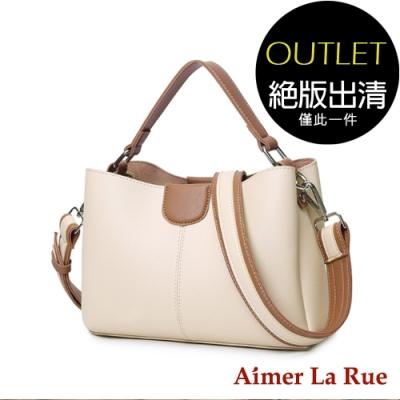 Aimer La Rue 撞色寬背帶手提側背包(白色)(絕版出清)