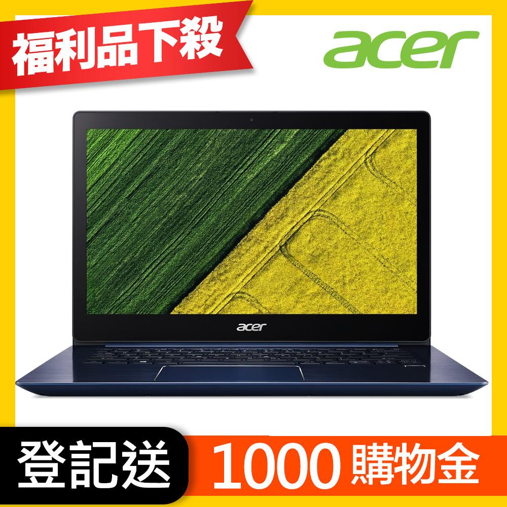 acer SF315-51G-512G 15吋(i5-8250U/256G+1T/藍/福利品