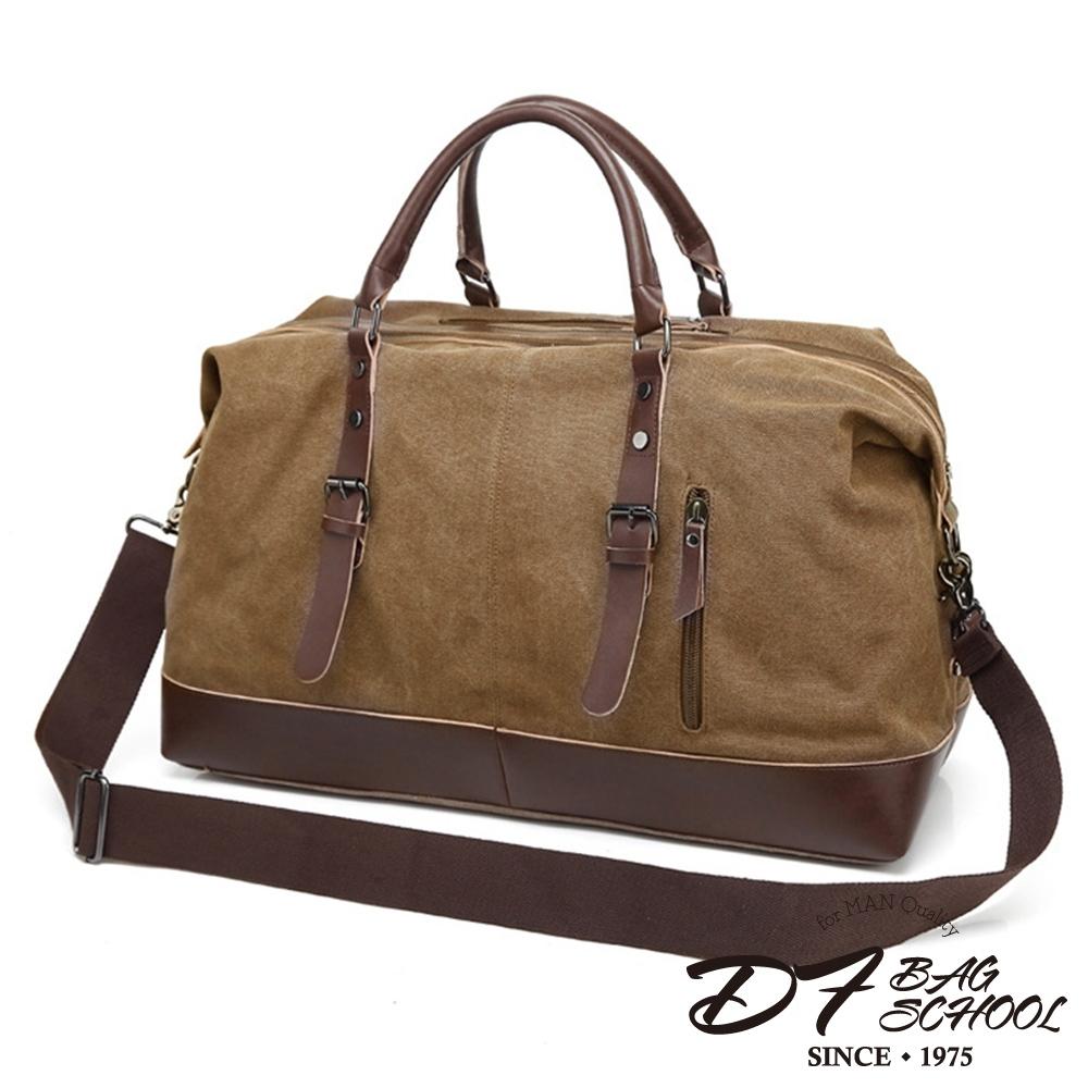DF BAGSCHOOL - 日系質感帆布+真皮手提斜背旅行包-咖啡色