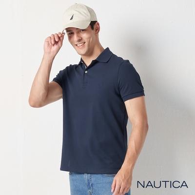 Nautica合身素色吸濕快乾短袖POLO衫-深藍