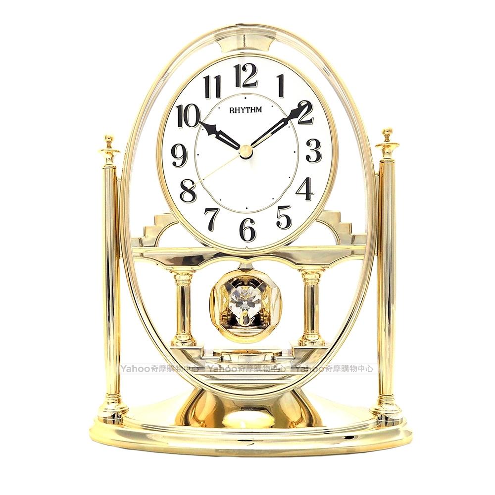 RHYTHM日本麗聲 華麗宮廷擺錘裝飾座鐘(典藏耀金)/24cm