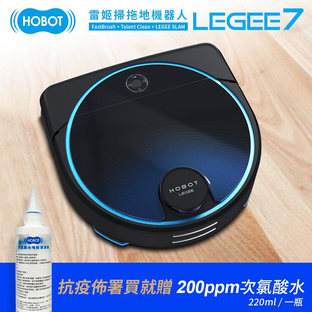 HOBOT 雷姬掃拖地機器人LEGEE7