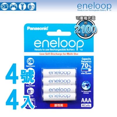 Panasonic-eneloop低自放4號鎳氫充電電池(4入)