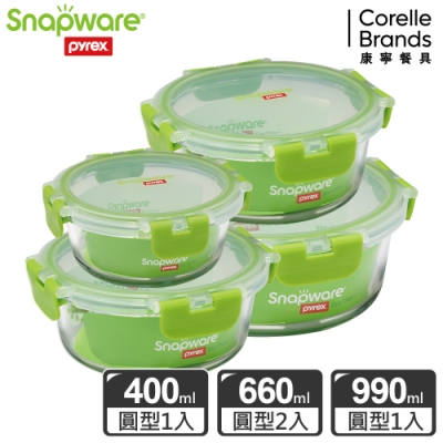 Snapware 康寧密扣圓形可拆扣玻璃保鮮盒-4件組-D03