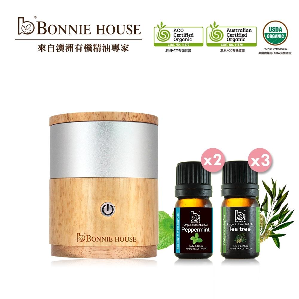 Bonnie House 薄荷精油5ml*2+茶樹精油5ml*3+森林淨氧隨身賞香儀