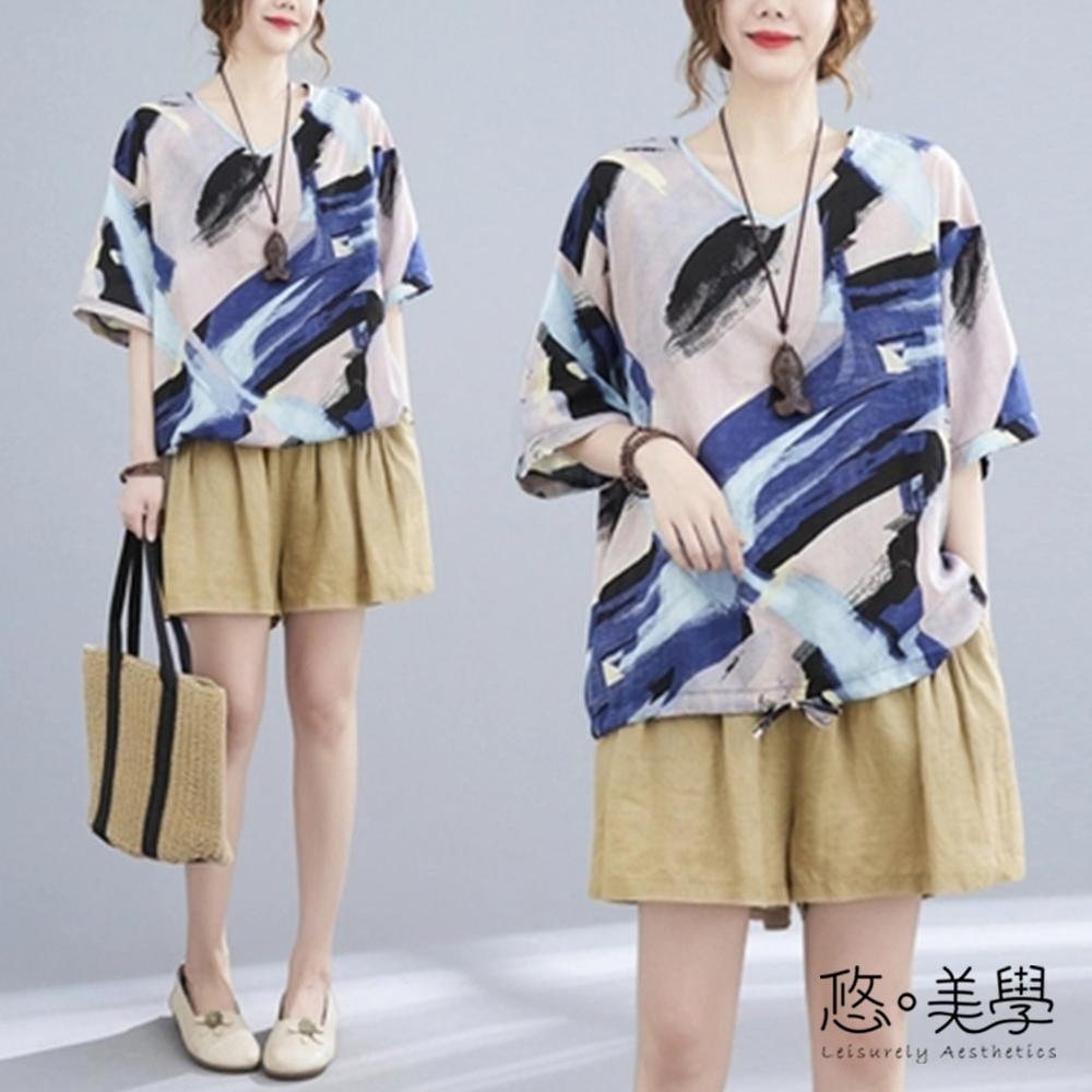 悠美學-日系簡約氣質潑墨V領撞色造型上衣-藍色(F)