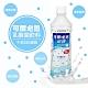 可爾必思 水語 乳酸菌飲料(500mlx24入) product thumbnail 1