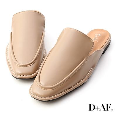 D+AF 極簡風格.立體車線平底穆勒鞋*灰