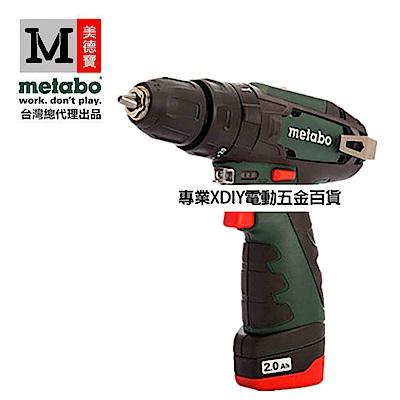 美達寶 metabo PowerMaxx SB 10.8 V 雙電 充電起子機/震動/電鑽